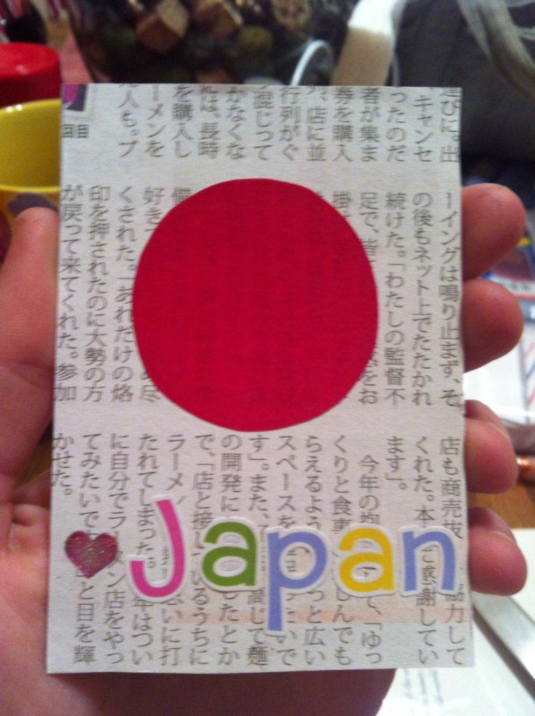 travail du papier pour idée carte fait maison par Allie 10